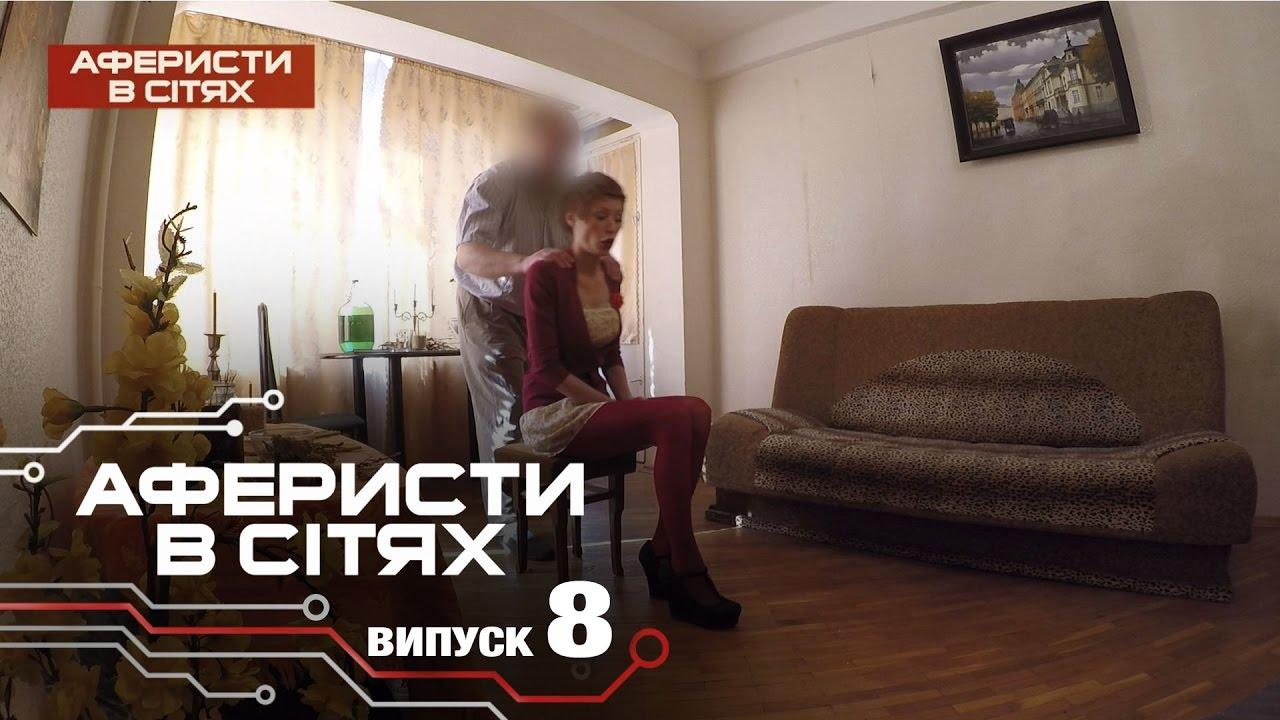 Выпуск 49. Женская шапочка для бани Кокетка, в интернет-магазине .