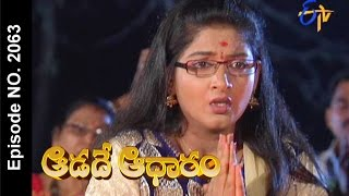 Aadade Aadharam - 27th February 2016 - ఆడదే ఆధారం – Full Episode No 2063