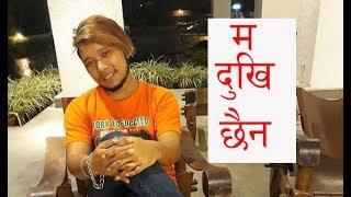 Sagar Ale भन्छन- मेरो दर्शकहरुलाई कहिलै निराश पार्नेछैन \ Nepal Idol