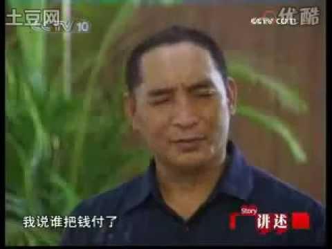 Namo/NanWu Quan, documentary