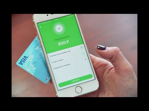 Сбербанк онлайн приложение 2019. Обзор мобильного банка