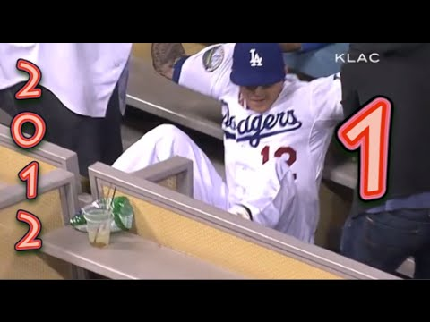 Funny Baseball Bloopers of 2012, Volume One