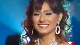 YILDIZ TİLBE  - Al Fadimem (CANLI)