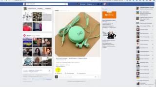 Приз за репост. Конкурс на Фейсбук(Определение победителя в конкурсе