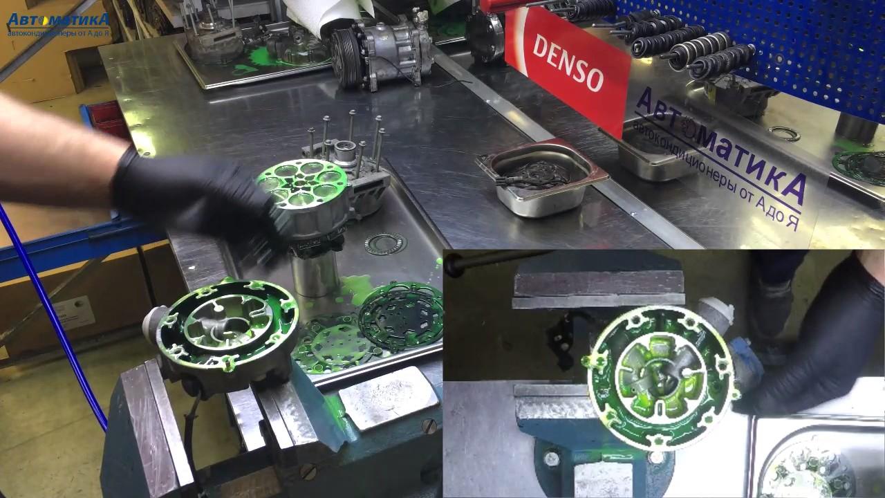 Шумит компрессор кондиционера Volvo S80 / XC70 / XC60 / V70. Выполняем ремонт.