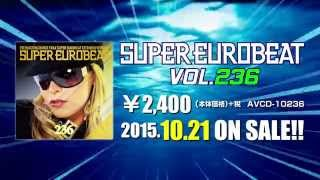 SUPER EUROBEAT VOL.236 Teaser