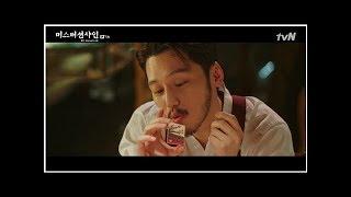 Video Mr. Sunshine: Episode 5 » Dramabeans Korean drama recaps download MP3, 3GP, MP4, WEBM, AVI, FLV Oktober 2018
