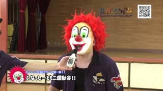 SEKAI NO OWARI オフィシャルモバイルファンクラブ「S.N.O.W.S」 チャレ...