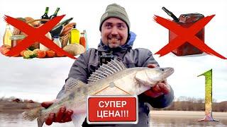 Сколько стоит рыбалка с учетом пойманной рыбы Эксперимент удивил Часть1