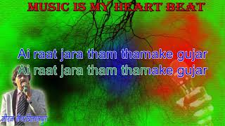 MERA CHAND MUJHE - KARAOKE WITH LYRICS