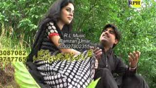 Sharara Ameer Nawaz New Song Ramzan Umar 03027802355