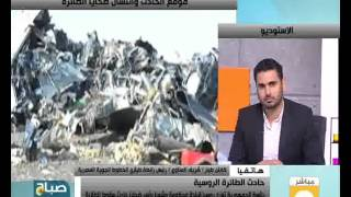 """بالفيديو.. """"طياري الخطوط الجوية"""": الصندوق الأسود سيكشف سبب سقوط الطائرة الروسية"""