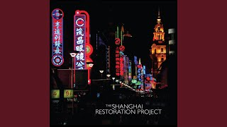 Play Shanghai Express (Chester Gregory)