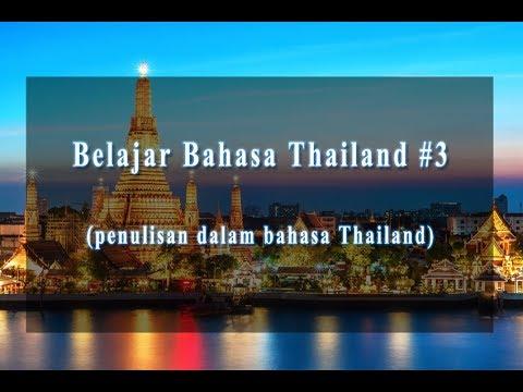 Belajar Bahasa Thailand #3 (penulisan dalam bahasa Thailand)