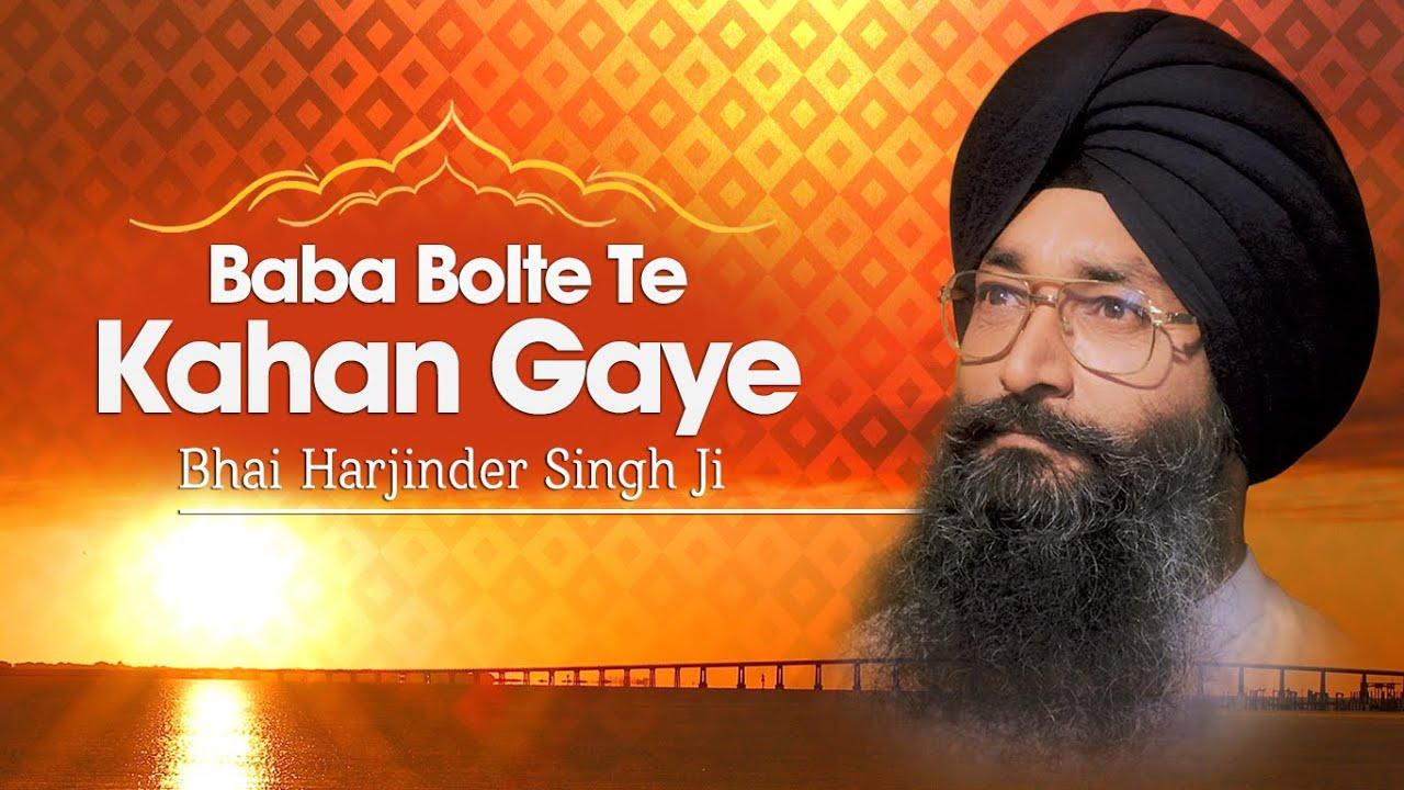 Download Bhai Harjinder Singh Ji | Baba Bolte Te Kahan Gaye | Shabad Gurbani