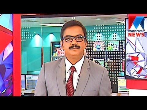 പത്തു മണി വാർത്ത | 10 A M News | News Anchor - Priji Joseph | April 22 , 2017  | Manorama News