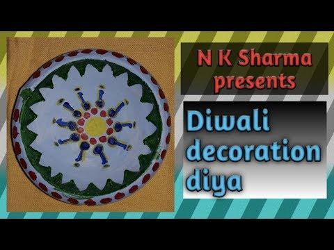 Diwali decoration ideas/ diya making / handmade diya decoration/ N K Sharma crafts