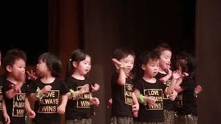 Whampoa PN Performance|2016-2017 ABC Pathways Inte
