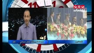 ابعاد تصريحات قائد الحشد الشيعي | نصف ساعة سياسية | تقديم اماني علوان