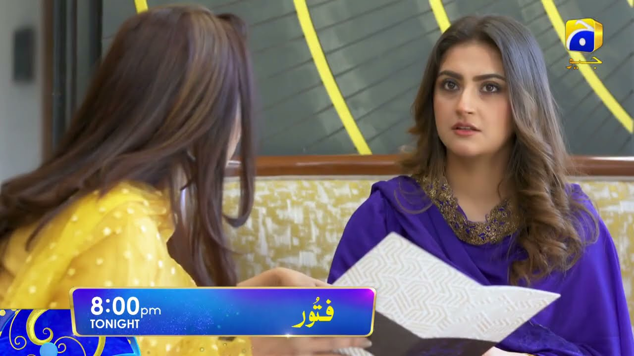Fitoor Episode 18 Tonight at 8:00 PM | only on HAR PAL GEO