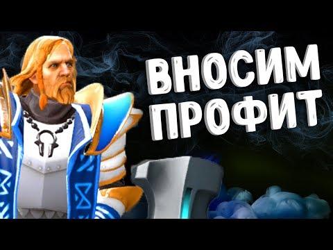 видео: КАК БЫТЬ ПОЛЕЗНЫМ ОМНИК ДОТА 2 - how to profit omniknight dota 2