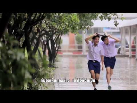 เพลงไทยใหม่ล่าสุด