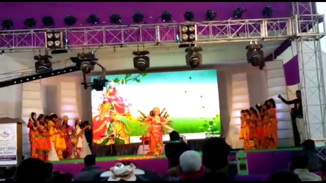 Mount Litera Zee School Aragoddess Dance On Annual Day Youtube