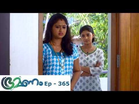Bhramanam | Episode 365 - 10 July 2019 | Mazhavil Manorama