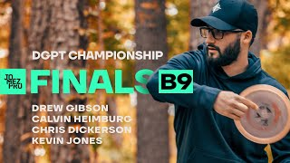 2019 DGPT Championship | FINALB9 | Gibson, Heimburg, Dickerson, Jones