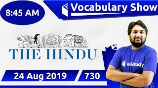 8:45 AM Daily The Hindu Vocabulary with Tricks (24 Aug, 2019) | Day #730