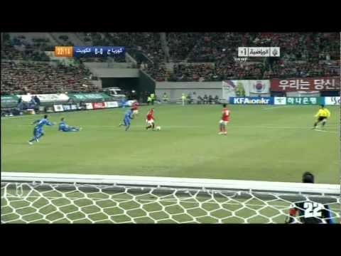South Korea vs Kuwait - 2014 FIFA World Cup Asian Qualifiers