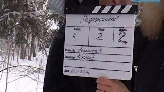 """В Ивантеевке снимают фильм """"Подкаблучники"""""""