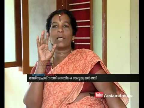 Sobhanakumari and Vilapilsala agitation: Kerala Local Body Election 2015