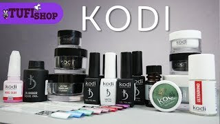 KODI PROFESSIONAL. Все, что нужно для маникюра: топ коди, база коди, гелевые краски, гель лаки.