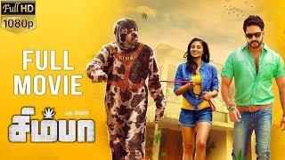 Simba(சிம்பா) Tamil Full Movie HD | Bharath, Premgi Amaren, Bhanu Sri Mehra | MSK Movies