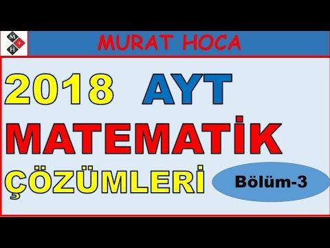 2018 AYT MATEMATİK SORU ÇÖZÜMÜ (BÖLÜM-3)