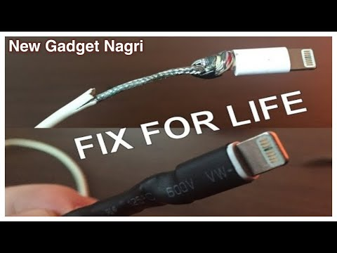 How To Repair IPhone, IPad And IPod Apple's Lightning USB Cable And Android Cable