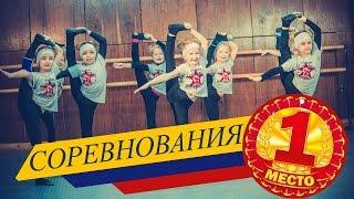 """ЧЕЛЛЕНДЖ-СОРЕВНОВАНИЕ! Кто круче делает флажок? Младшая группа шоу-балета """"Культурная революция"""""""