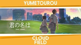 """I watched """"Kimi no Na Wa."""" few days ago and I think it is the best ..."""