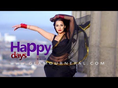 Happy Days | Dayahang Rai Priyanka Karki Sanjay Gupta | A film by Milan Chams