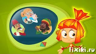 Фиксики -  История вещей - Кофе - обучающий мультфильм для детей 👍🛠