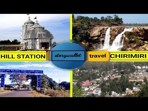 HILL STATION CHIRMIRI | CHHATTISGARH TOURISM |