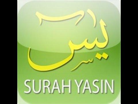 Surah Yasin Merdu Full Terjemahan Indonesia