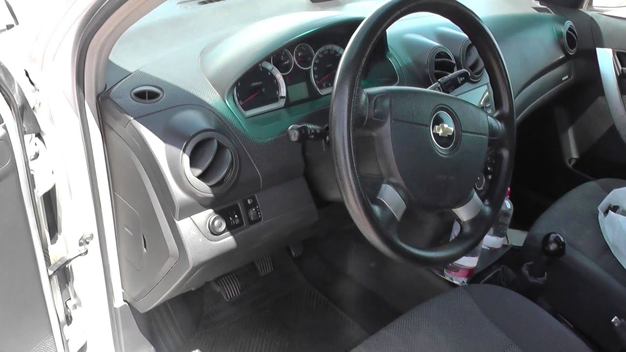Chevrolet Aveo Fuse Box Location  YouTube
