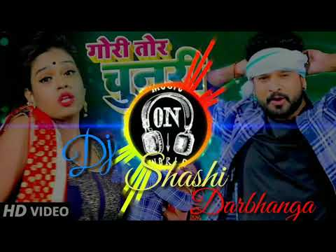 Gori tohar chunari ba Lal Lal ho_#Bhukam_Bass_Mix By Dj Shashi Darbhanga