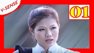 Best Vietnam Movies You Must Watch | Towards the Sun - episode 1 | Full Length English Subtitles