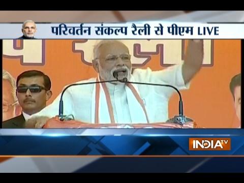 UP Polls 2017: PM Modi Addresses an Election Rally in Jalaun