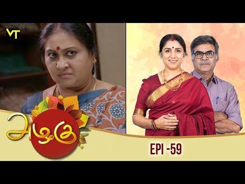 Azhagu Tamil Serial Episode