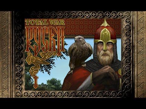 03. Война с Половцами - Total War: Русь 2