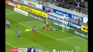 VfB Stuttgart 1  #8211; 2 Hertha Berlin   FootyRoom   Latest Football Highlights
